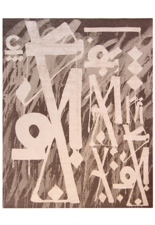 Single Letter Resurrect by RETNA - Limited Edition